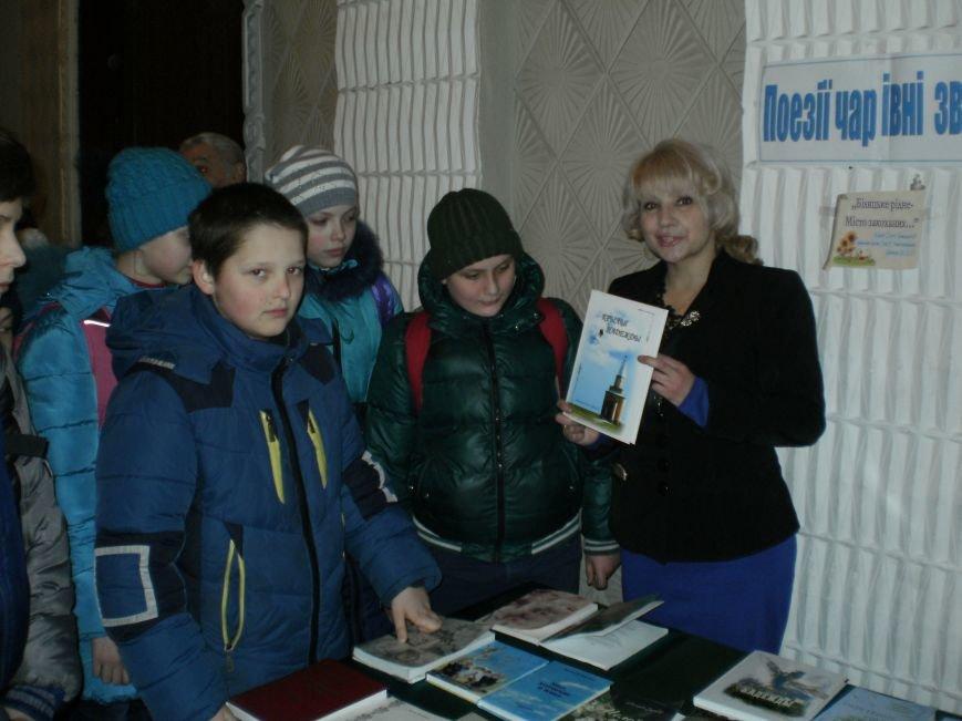 В Белицком ДК прикоснулись к творчеству местных поэтов (фото) - фото 1