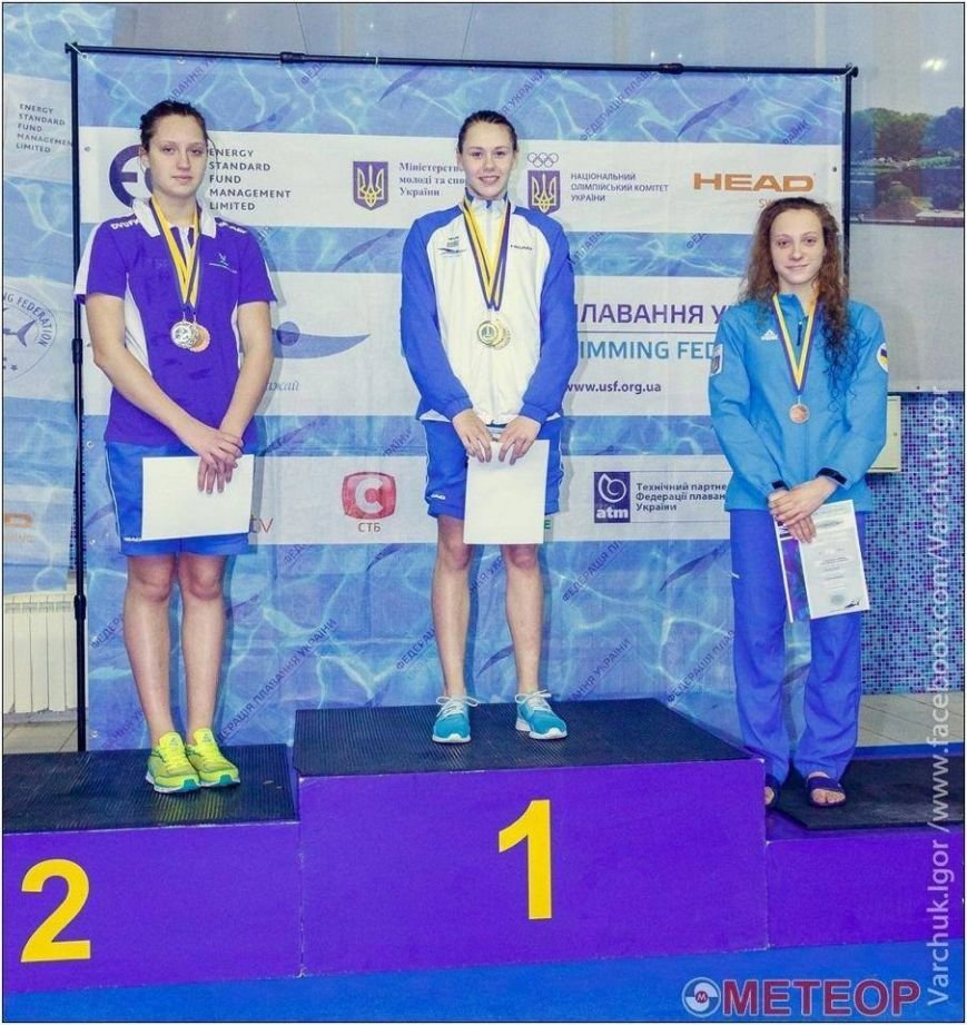 Криворожанка София Зубенко стала чемпионкой Украины по плаванию (ФОТО), фото-1