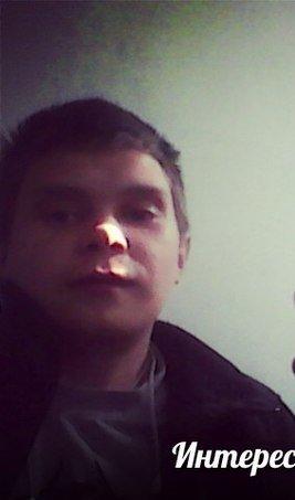 Кременчугская полиция разыскивает без вести пропавшего студента (ФОТО) (фото) - фото 1