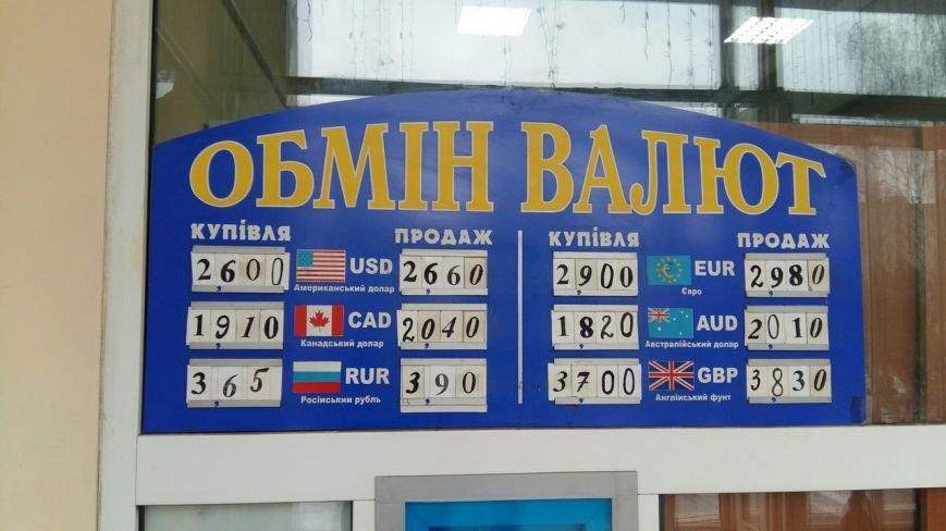 Скільки у Львові коштує долар та євро: реальний курс станом на 22 березня (ФОТО) (фото) - фото 1