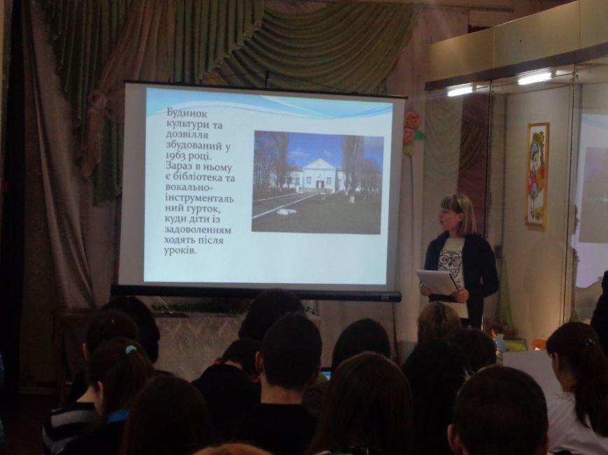 «Це наша з Вами спільна Батьківщина!» - в Красноармейском историческом музее завершилась историко-краеведческая конференция (фото) - фото 3