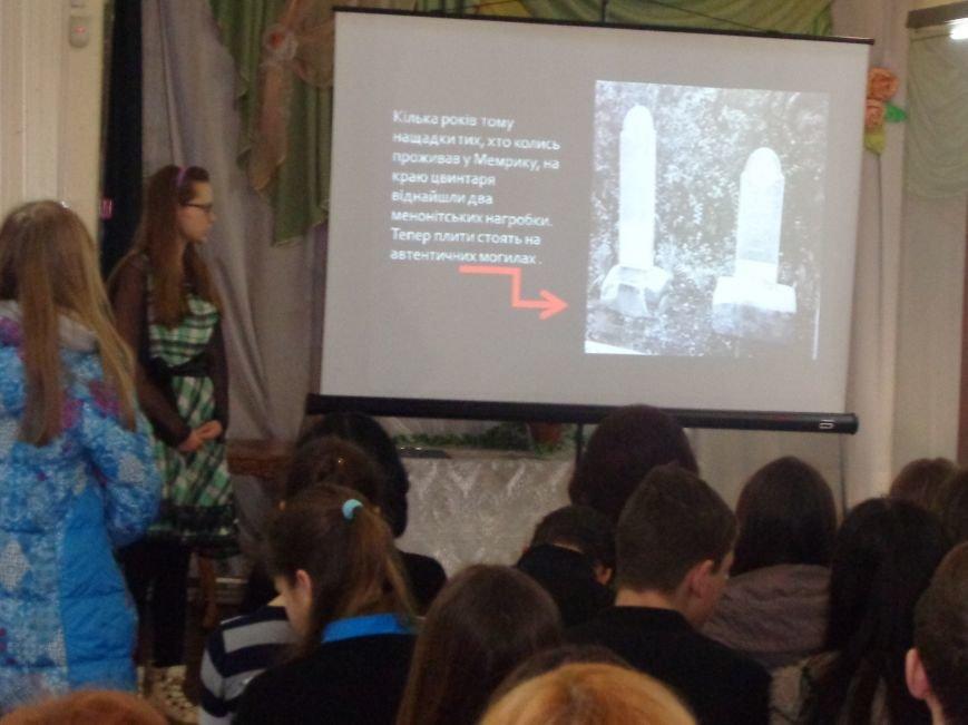 «Це наша з Вами спільна Батьківщина!» - в Красноармейском историческом музее завершилась историко-краеведческая конференция (фото) - фото 8
