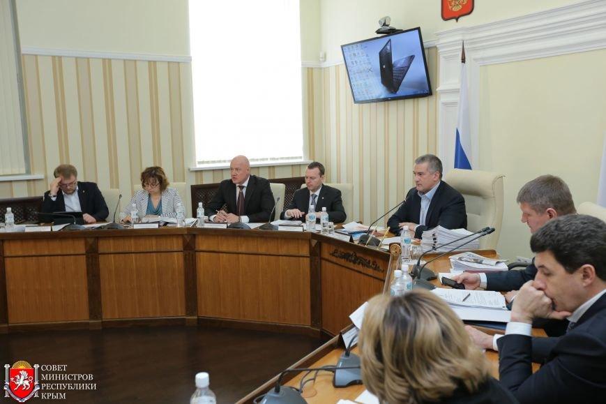 Увеличение штатной численности Госкомрегистра Крыма позволит решить проблемы с очередями, – Спиридонов (ФОТО), фото-2