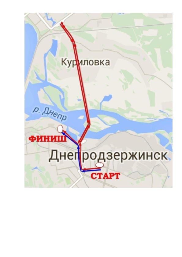 Объявлена регистрация на легкоатлетический пробег в Днепродзержинске, фото-4