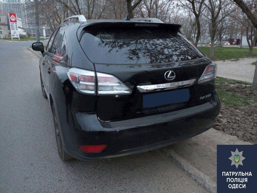 df1635fdf435fe4adf20a9abea0c46ec В Одессе в течение часа угнали два авто Lexus