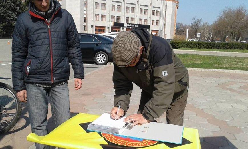 17bc8c014bb51717e4334258b0198168 Одесситы собирают подписи за арест Медведчука
