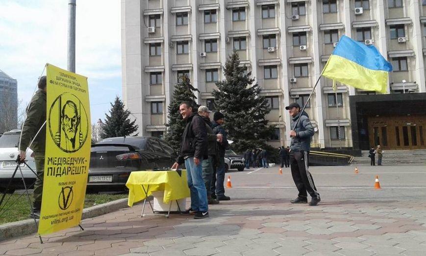 50e409f765e6ca90bbb86ad42d601166 Одесситы собирают подписи за арест Медведчука