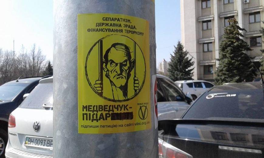 6bc709635545ca5a1a0f9320cb788208 Одесситы собирают подписи за арест Медведчука