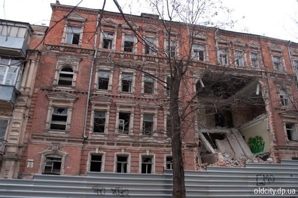 В Днепропетровске разрушился уникальный исторический квартал (ФОТО, ВИДЕО) (фото) - фото 4