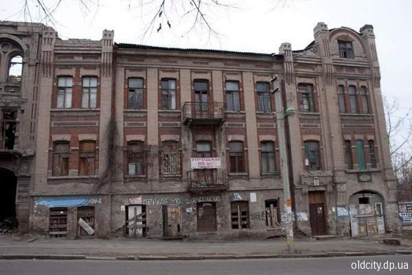 В Днепропетровске разрушился уникальный исторический квартал (ФОТО, ВИДЕО) (фото) - фото 2