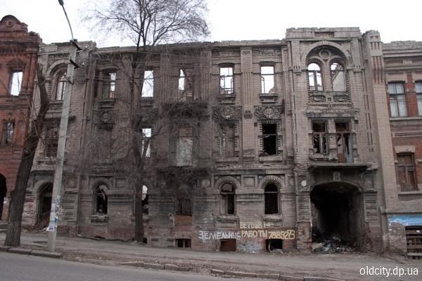 В Днепропетровске разрушился уникальный исторический квартал (ФОТО, ВИДЕО) (фото) - фото 3