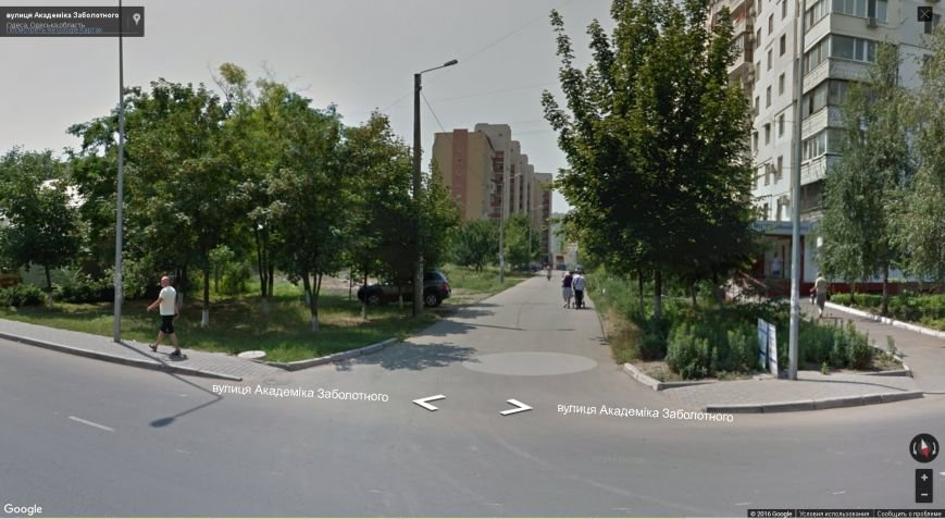 В Одессе на детской площадке с подачи нардепа бездомные устроили притон (ФОТО) (фото) - фото 1