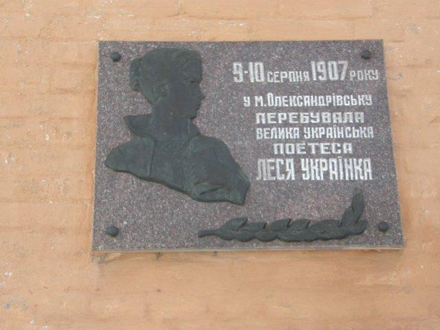 Прогулки по Запорожью с Романом Акбашем: гуляем по Днепровской (фото) - фото 3