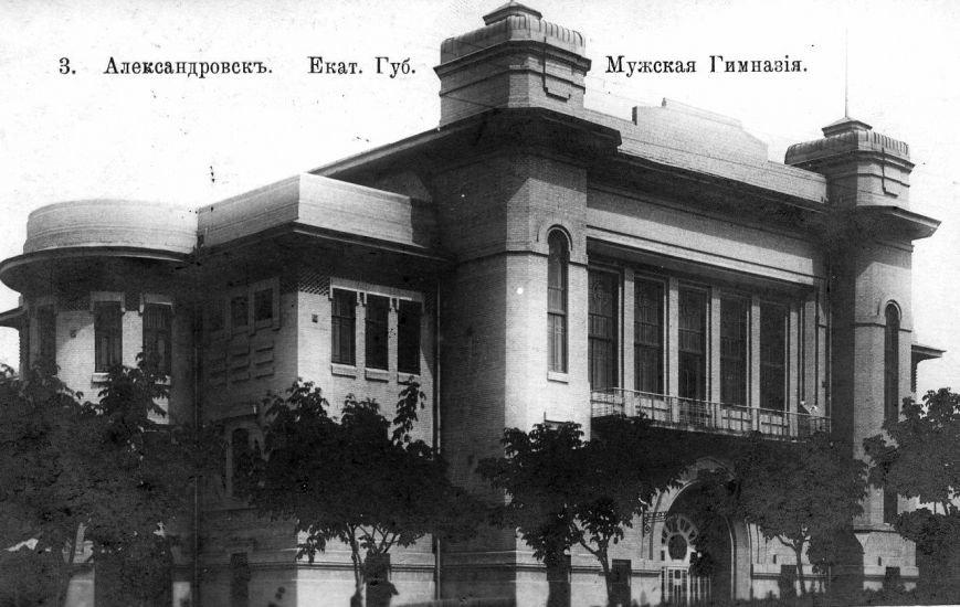 Прогулки по Запорожью с Романом Акбашем: гуляем по Днепровской (фото) - фото 8