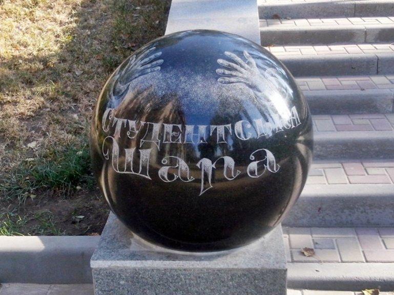 Прогулки по Запорожью с Романом Акбашем: гуляем по Днепровской (фото) - фото 9