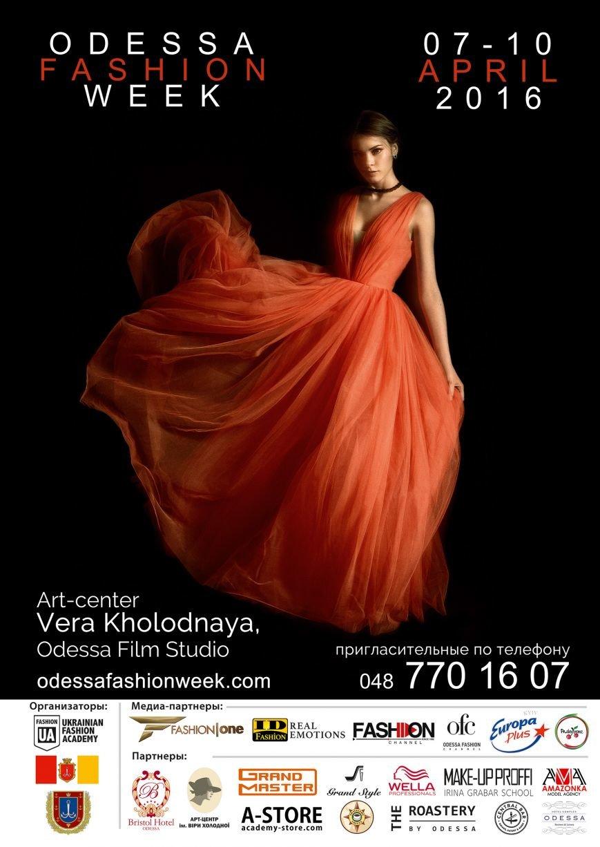 Odessa Fashion Week FW 2016-17