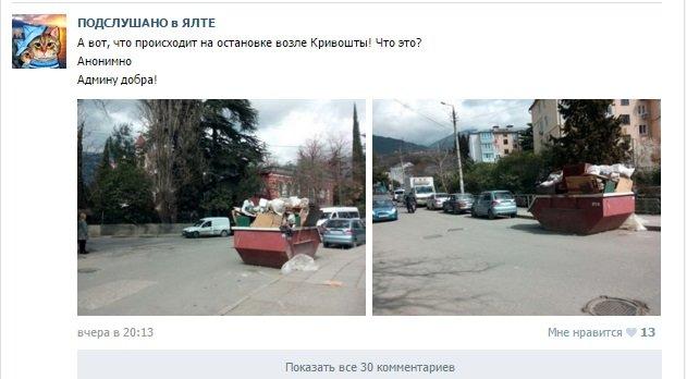 В Крыму рассчитывают через 10 лет принимать Олимпиаду (фото) - фото 1