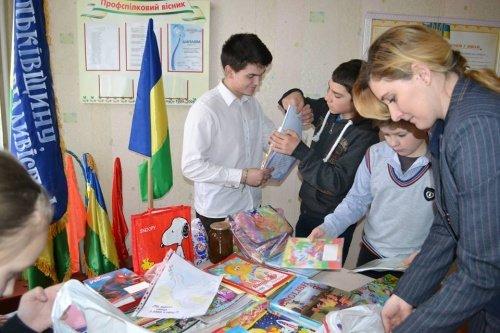 110 детей в зоне конфликта получили подарки от школьников Павлоградщины, фото-1