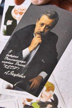Полевчанка собрала несколько сотен политических календарей (фото) - фото 3