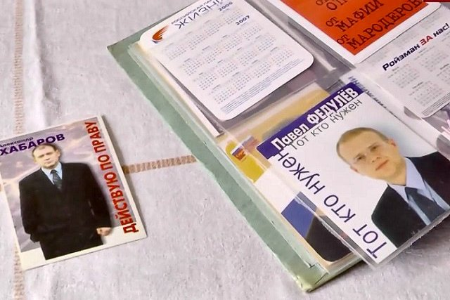 Полевчанка собрала несколько сотен политических календарей (фото) - фото 4