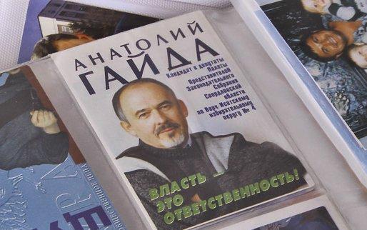 Полевчанка собрала несколько сотен политических календарей (фото) - фото 5