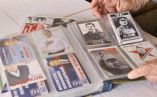 Полевчанка собрала несколько сотен политических календарей (фото) - фото 2