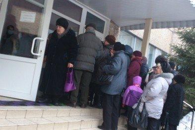 """Что такое """"500 гривен"""" или как, в зависимости от статуса, оценивается одна и та же сумма? (ФОТО), фото-2"""