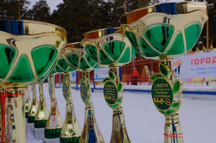 Полевчане в 25 раз провели соревнования на призы Попечительского совета (фотоотчёт), фото-3