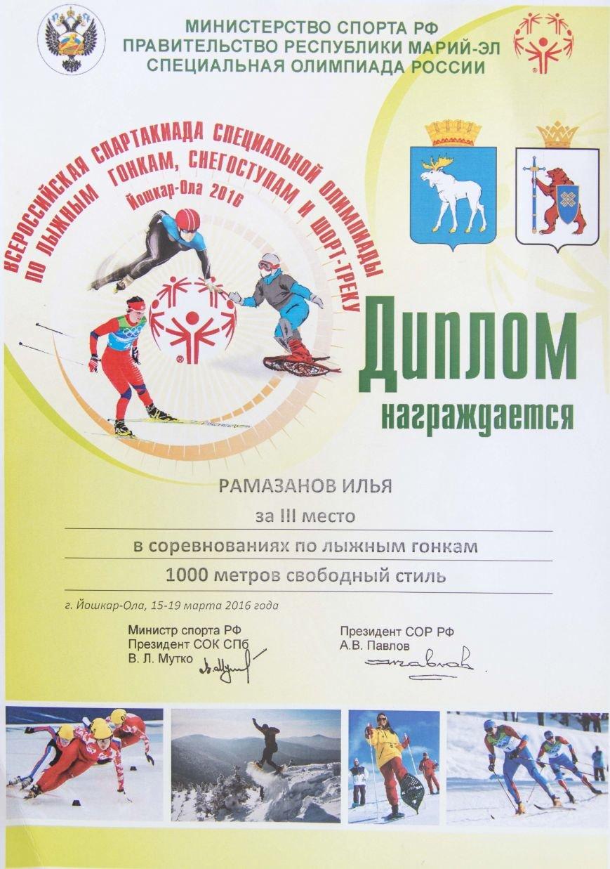 Полевчанин победил в соревнованиях Всероссийской спартакиады, фото-2