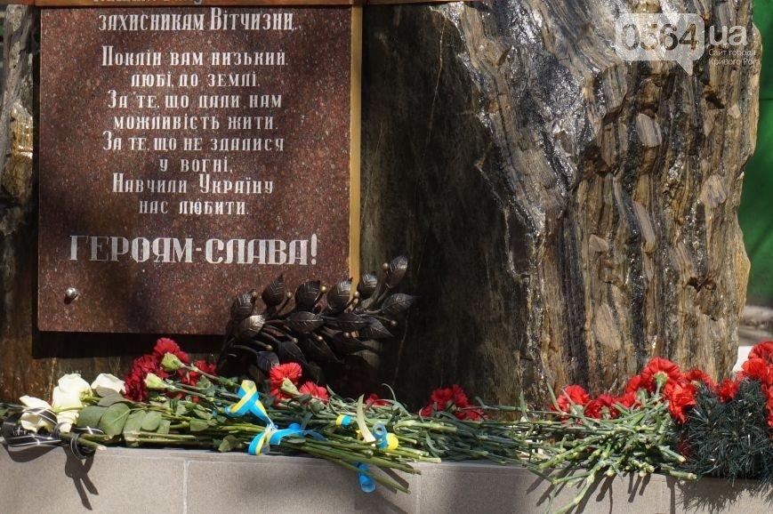 В Кривом Роге: открыли памятный знак погибшим в АТО, райизбиркомы получили бюллетени,