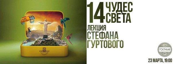 222dcb96eefd73f4efa4d477e566017b Топ 5 развлечений в Одессе: Арсен Мирзоян и любовь по-французски