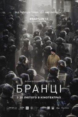 a689c08e0390b0b113401d051a6d13cb Топ 5 развлечений в Одессе: Арсен Мирзоян и любовь по-французски