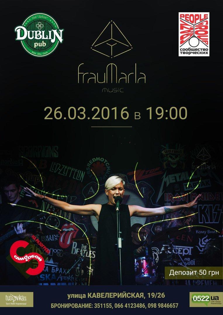 Кіровоградців запрошують на виступ харизматичного гурту Frau Marla (фото) - фото 1