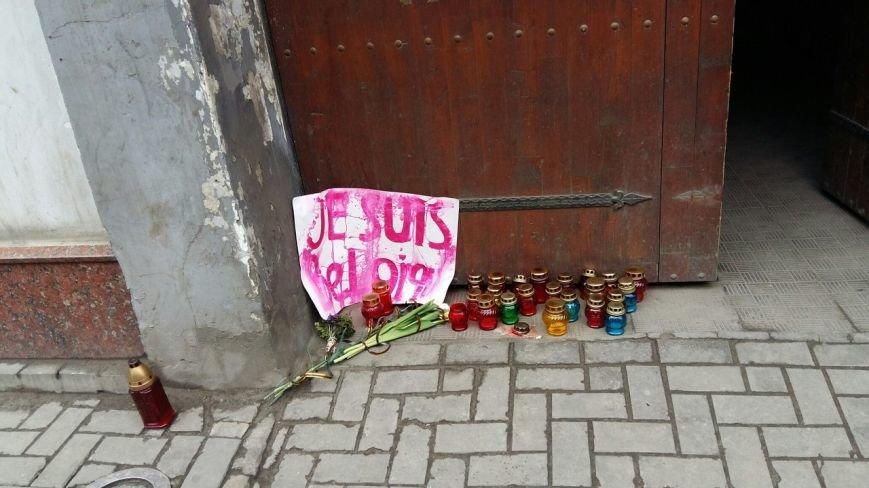 У Львові вшанували пам'ять загиблих під час вчорашніх терактів у Бельгії (ФОТО) (фото) - фото 1