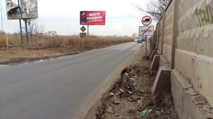 Успей объехать: Десятка самых опасных ям на одесских дорогах (ФОТО) (фото) - фото 10