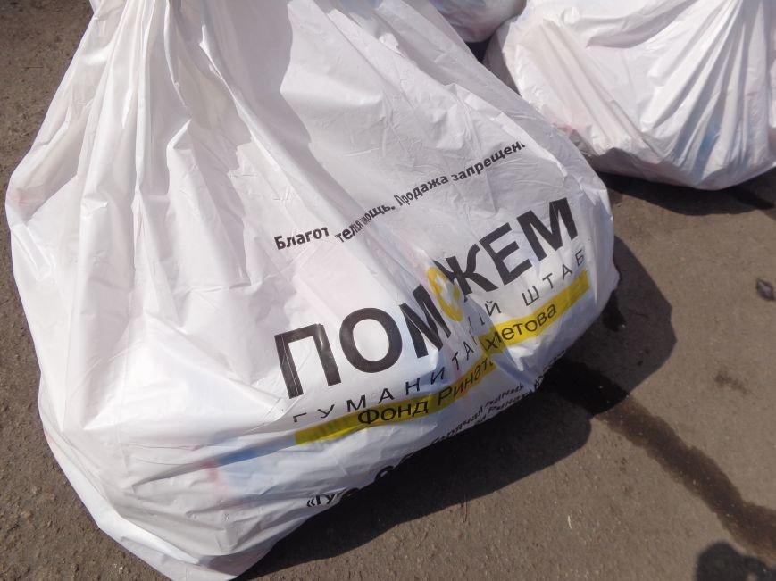 В Красноармейске стартовала выдача гуманитарной помощи для переселенцев (фото) - фото 5