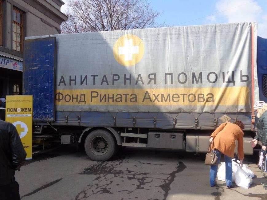 В Красноармейске стартовала выдача гуманитарной помощи для переселенцев (фото) - фото 2