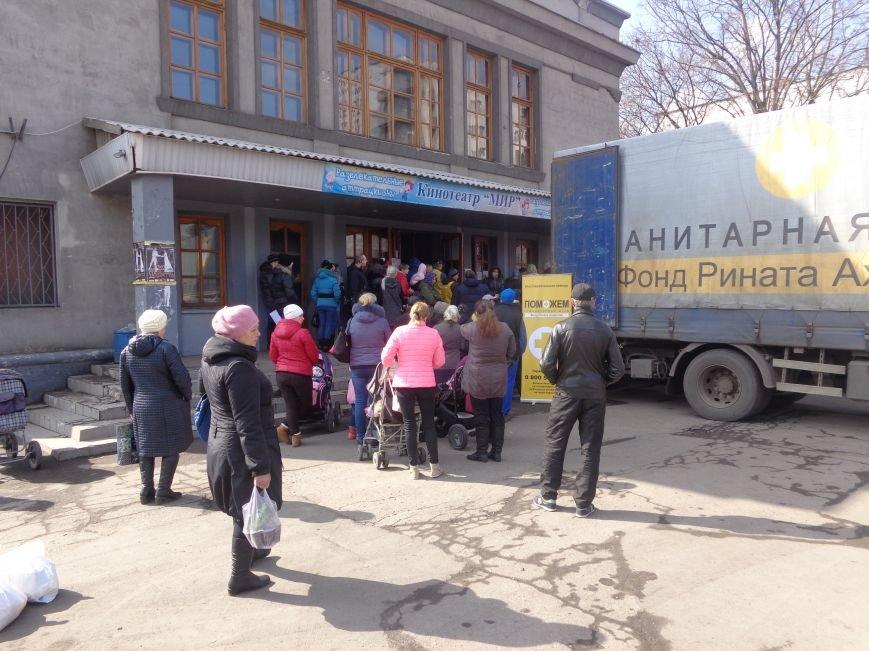 В Красноармейске стартовала выдача гуманитарной помощи для переселенцев (фото) - фото 6