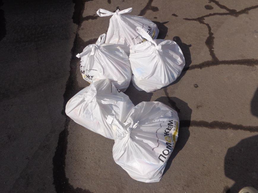 В Красноармейске стартовала выдача гуманитарной помощи для переселенцев (фото) - фото 4