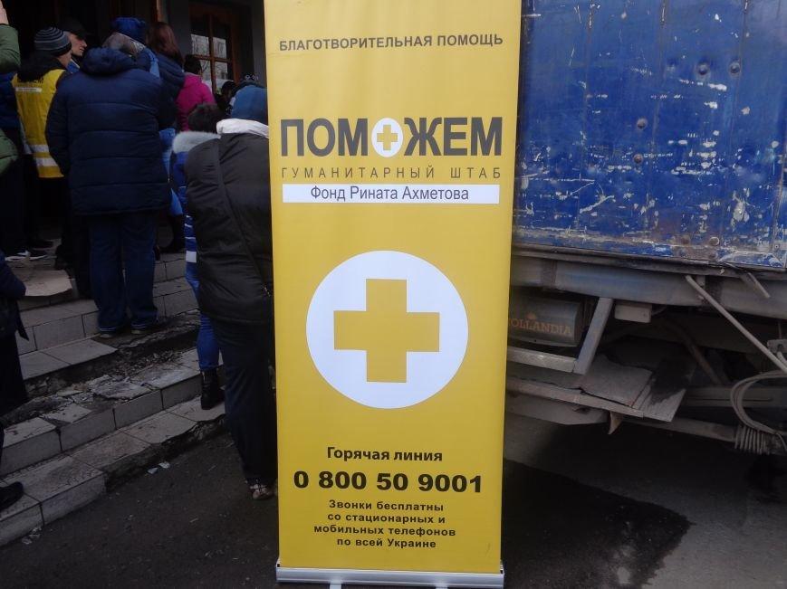 В Красноармейске стартовала выдача гуманитарной помощи для переселенцев (фото) - фото 3