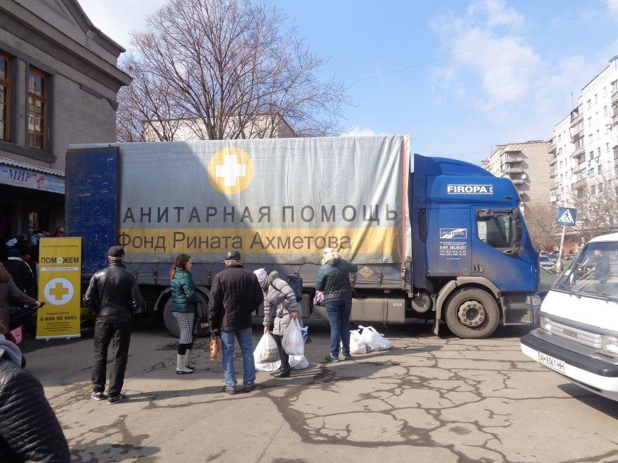 В Красноармейске стартовала выдача гуманитарной помощи для переселенцев (фото) - фото 1