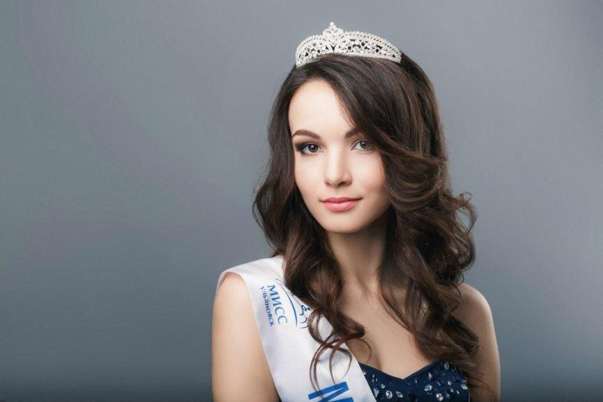 Первая красавица Ульяновска поборется за звание лучшей по России, фото-2