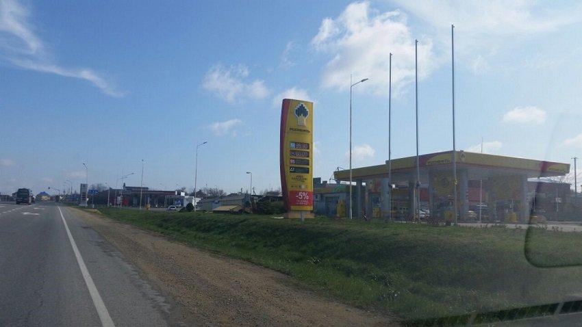 В Анапе выросли цены на бензин (фото) - фото 1