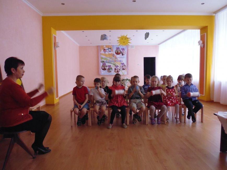 Музыкальные работники детских садов Авдеевки обменивались опытом  на городском методическом объединении (ФОТО) (фото) - фото 1
