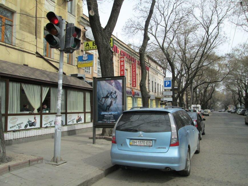 0db12b3d54fd58ead64d3debb5707f00 Одесские автохамы блокируют Александровский проспект