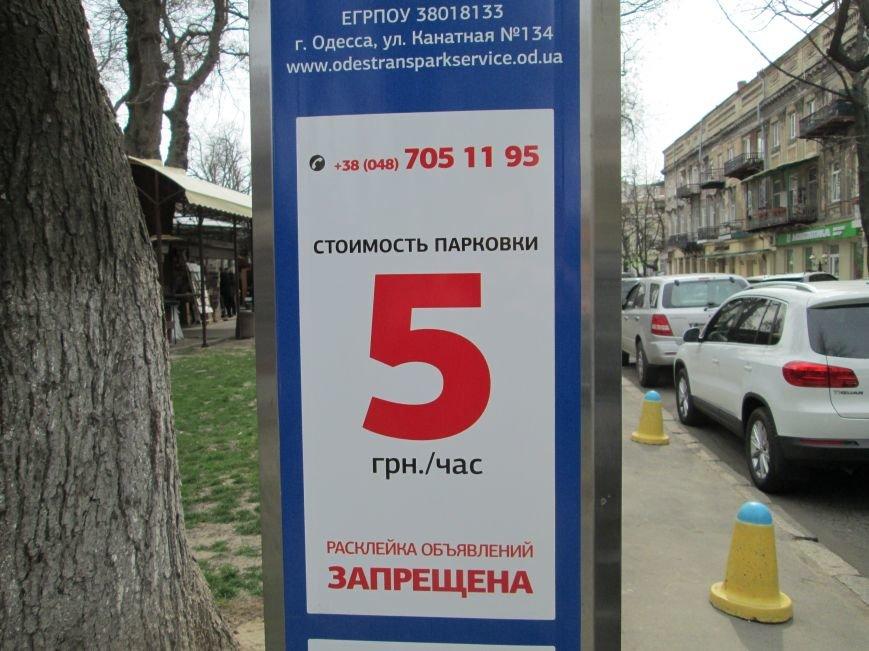 6aebc55510c5a0934887f8f24c904caa Одесские автохамы блокируют Александровский проспект