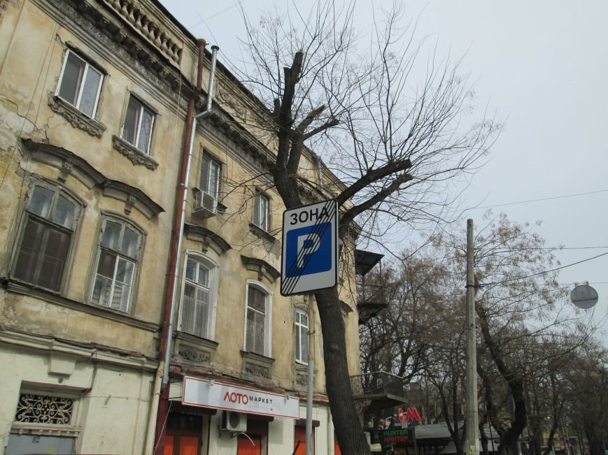 98eb124f4f9601131daa40f8e0fcc4f7 Одесские автохамы блокируют Александровский проспект