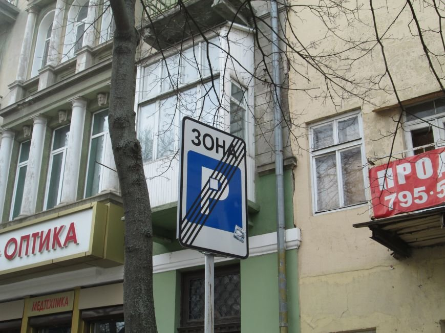 a48d1f987eff01cb07f5edbafacc2fe4 Одесские автохамы блокируют Александровский проспект