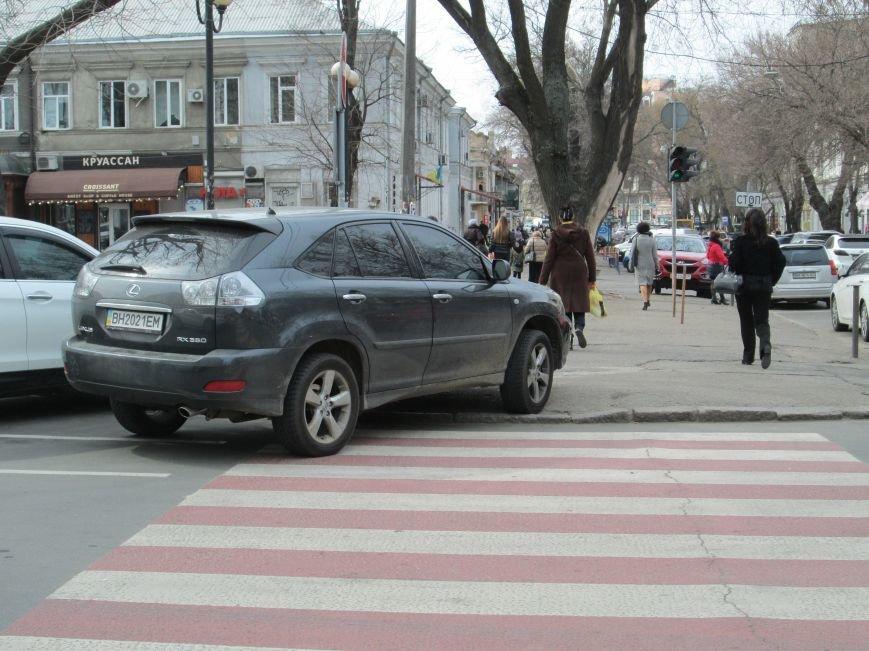 cb91a010e2dddd07afc445a64c8151cc Одесские автохамы блокируют Александровский проспект