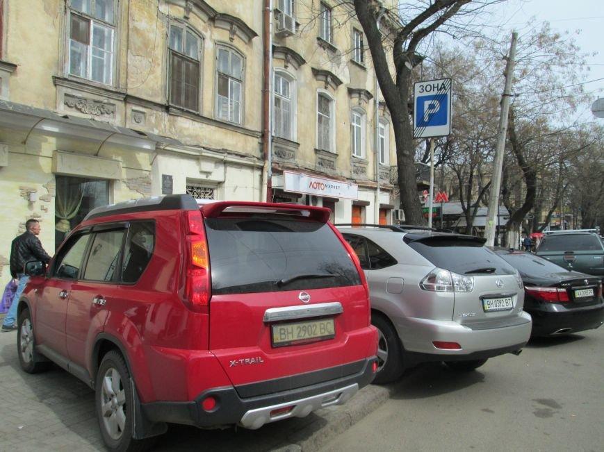 cb94b647420210592573ca9d7611b581 Одесские автохамы блокируют Александровский проспект